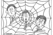 Eldridge's Tangled Web of Contradictions