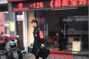 Yiqian Investors Suing Dan Liu and Founders Group Entities